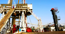 ASRY Breaks Into Land Rig Market